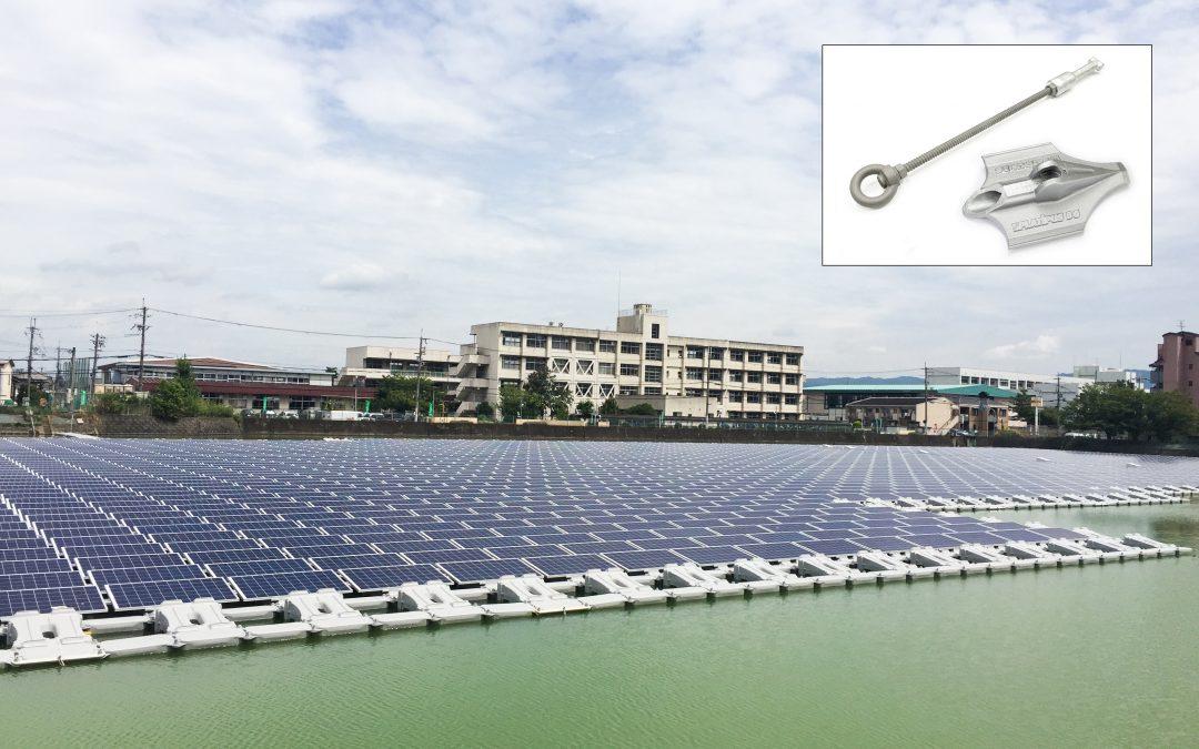 Floating solar arrays